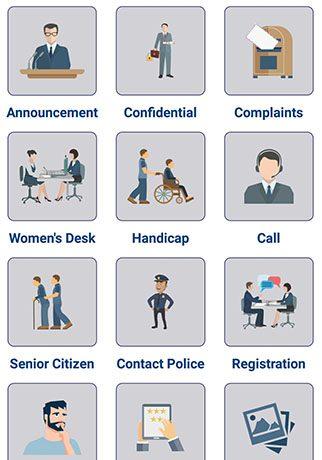 Gujarat Railway Police Form App.