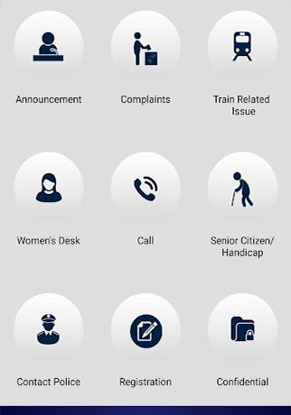 Vadodara Railway Police App.