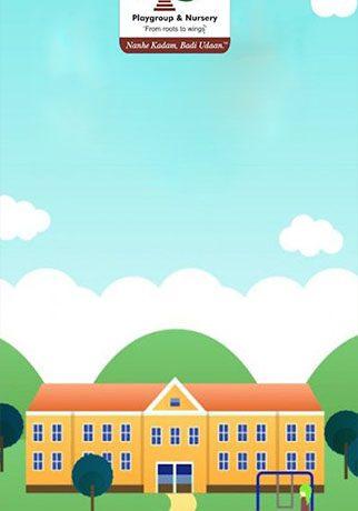 The Tree House App.