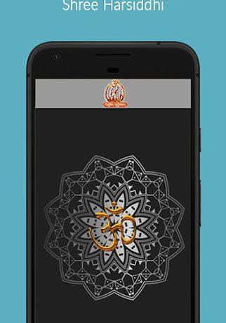 Shree Harsiddhi – Jyotish Vastu Shastra App.
