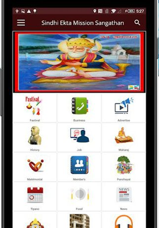 Sindhi Ekta Mission Sangathan (SEMS) App.